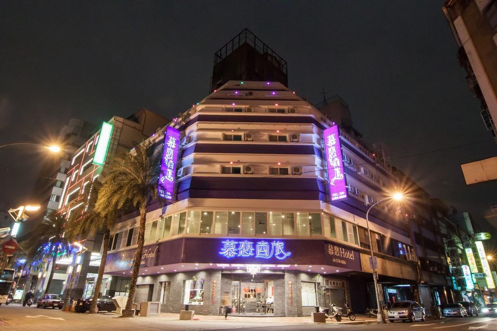 Moon Lake Hotel, Taichung