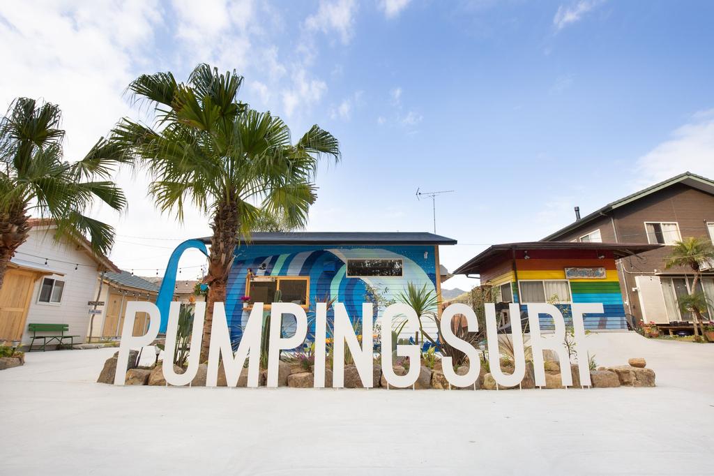 Guest House Pumping Surf, Hyūga