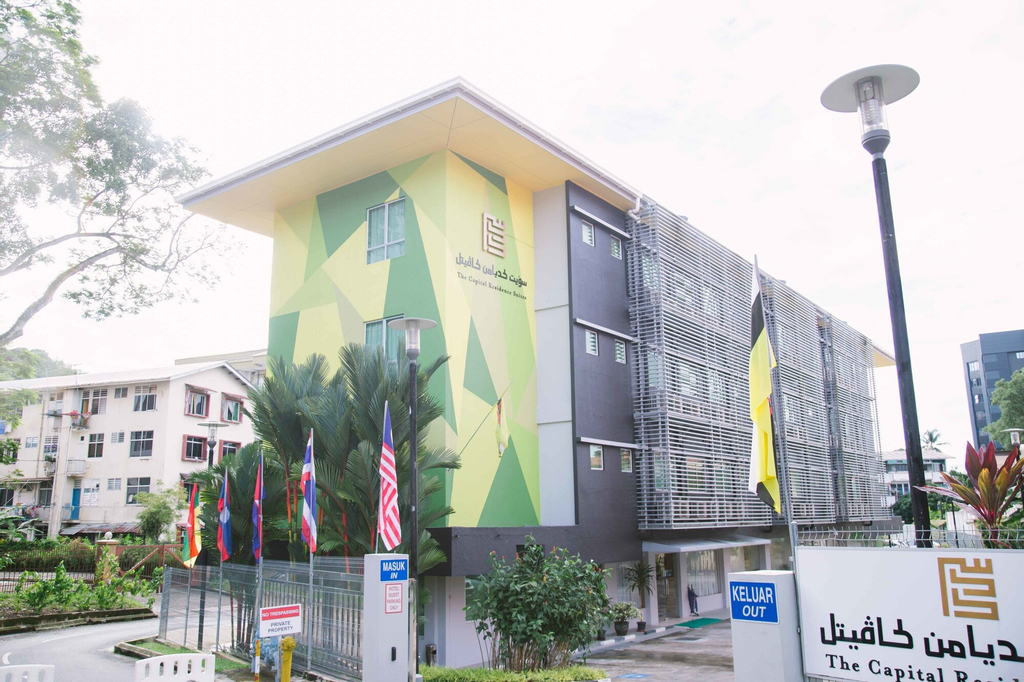 The Capital Residence Suites, Kianggeh