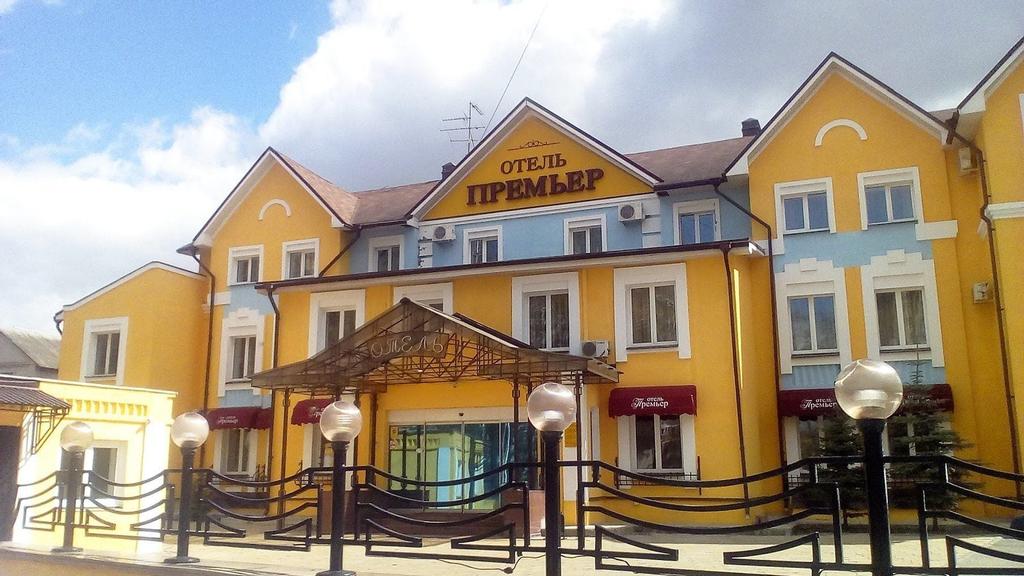 Premier Hotel Kostroma, Kostroma