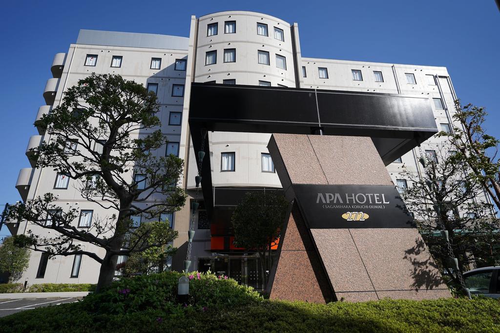 APA Hotel Sagamihara Kobuchieki-mae, Sagamihara