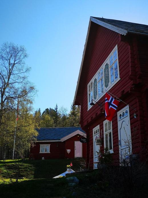 Haugtun overnatting og kurssted, Nordre Land