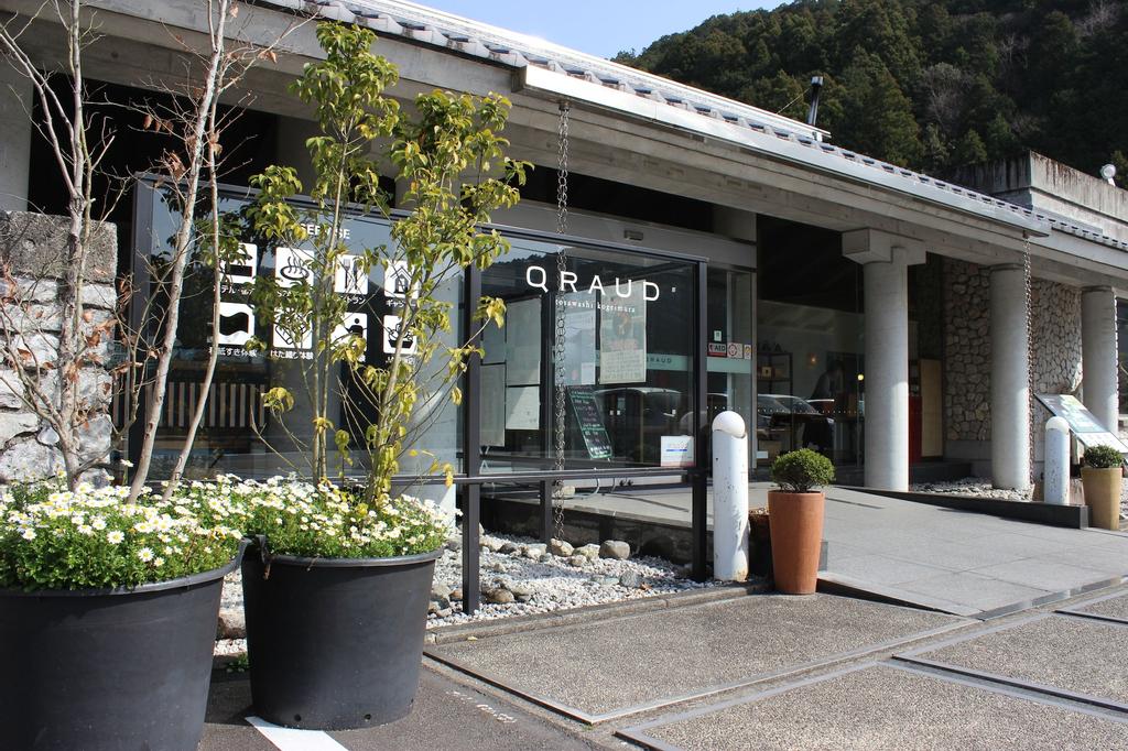 Tosawashi Kougeimura QRAUD, Ino