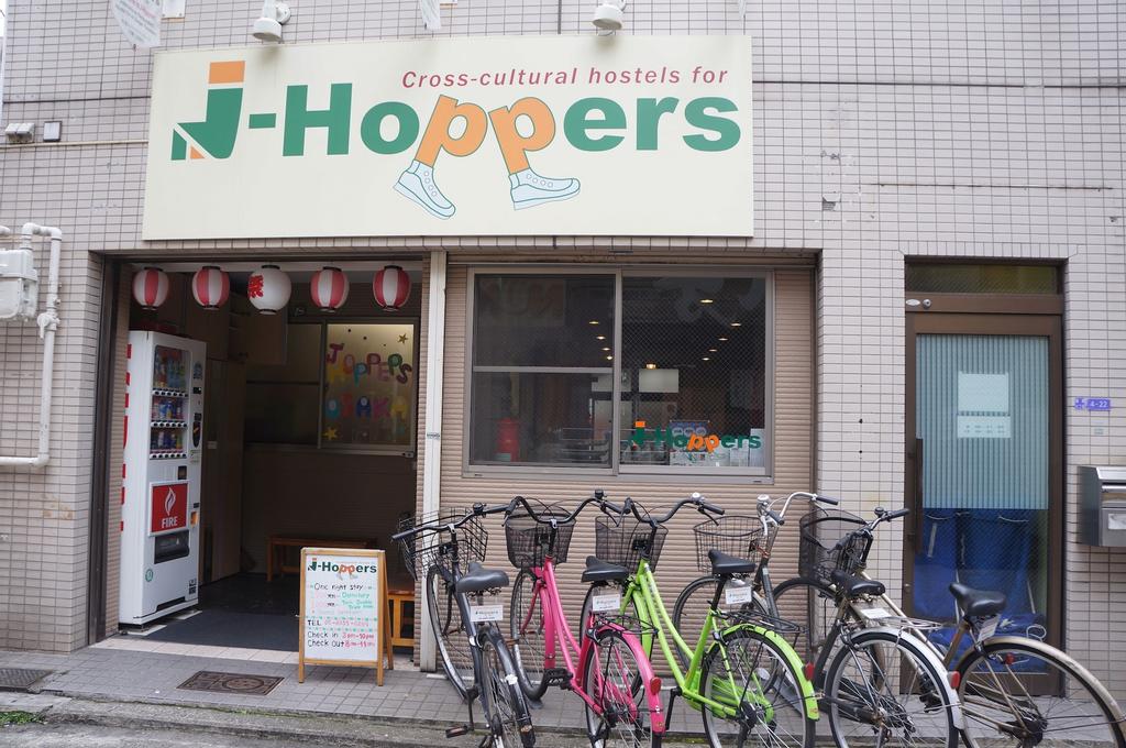 J-Hoppers Osaka Guesthouse, Osaka