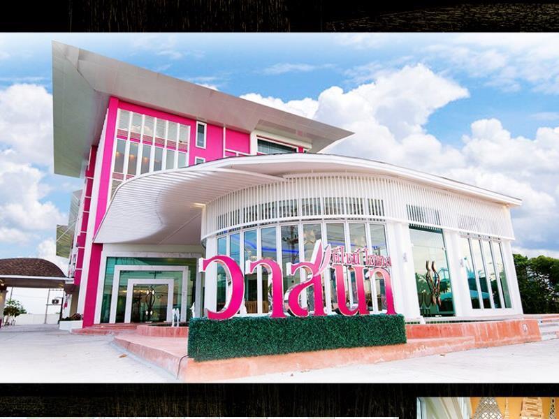 Vassana Design Hotel, Phra Nakhon Si Ayutthaya