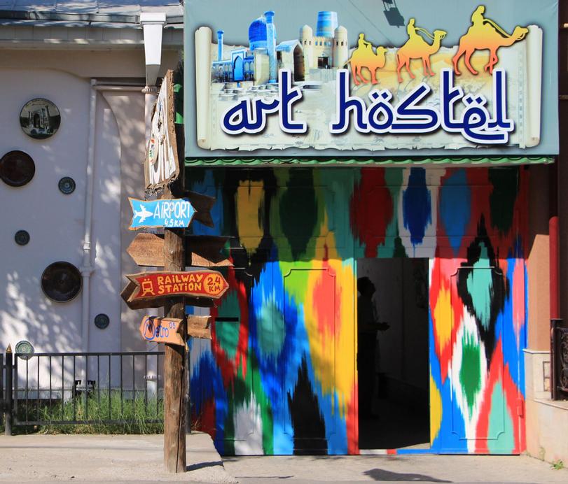 Art Hostel, Tashkent City