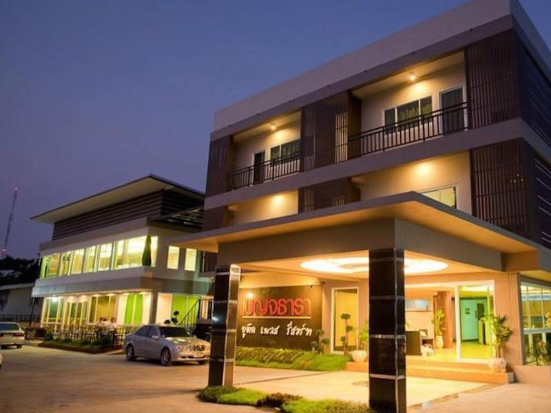 Benjatara Boutique Resort, Muang Lop Buri