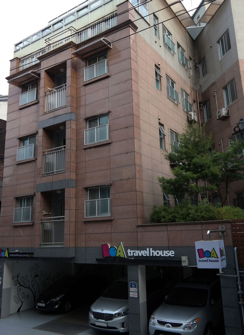 BoA travel house, Seodaemun