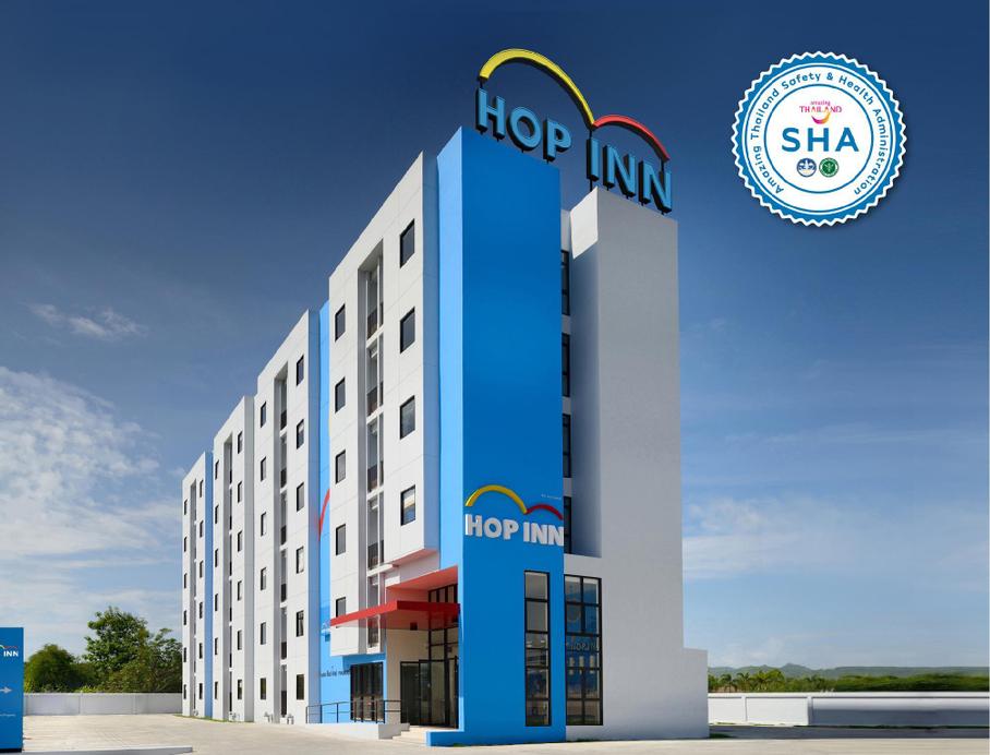 Hop Inn Ubon Ratchathani, Muang Ubon Ratchatani