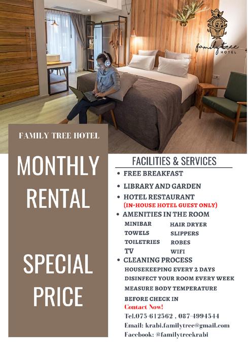Family Tree Hotel, Muang Krabi