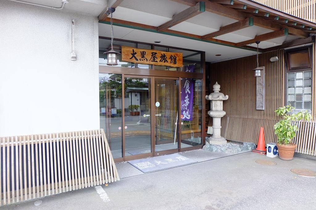Daikokuya Ryokan, Hakodate