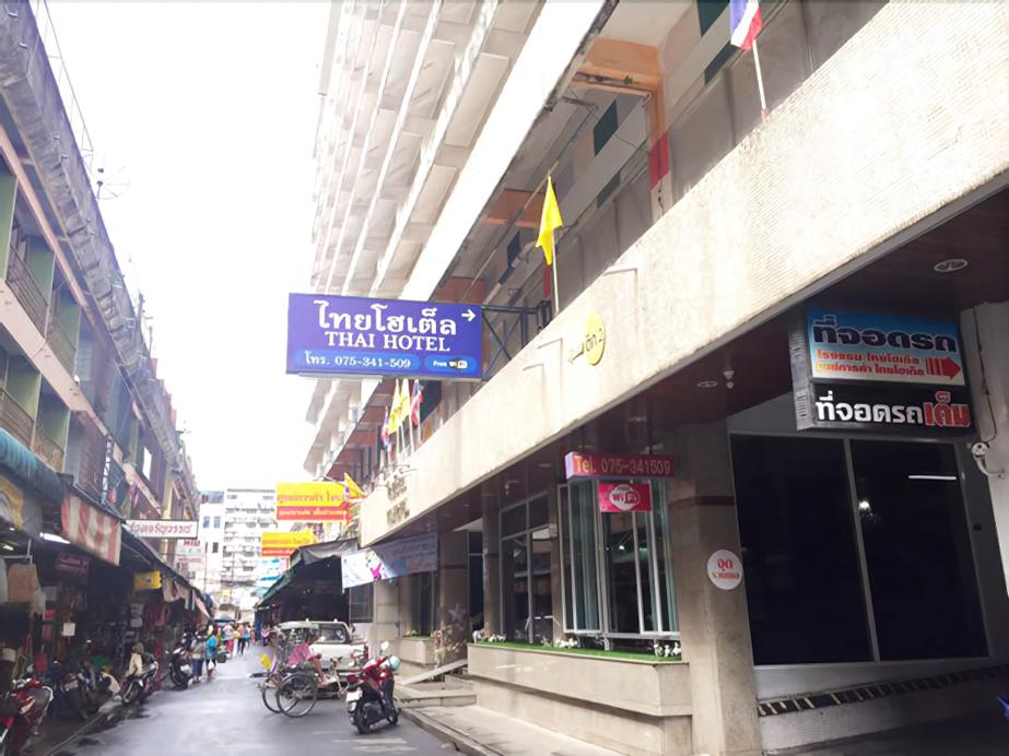 Thai Hotel, Muang Nakhon Si Thammarat