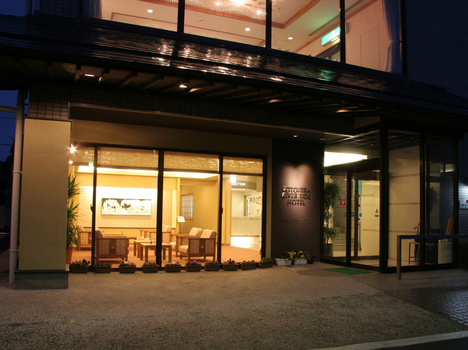 Kotohira River Side Hotel, Kotohira