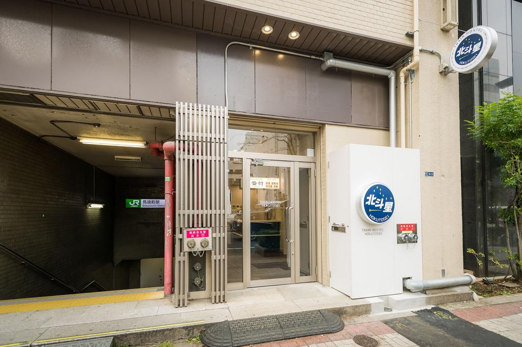 Train Hostel HOKUTOSEI, Chiyoda