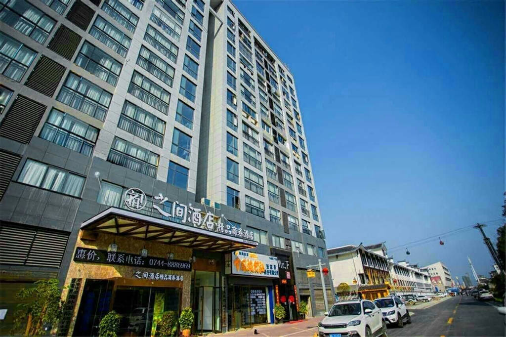 Interpersonal Boutique Hotel, Zhangjiajie