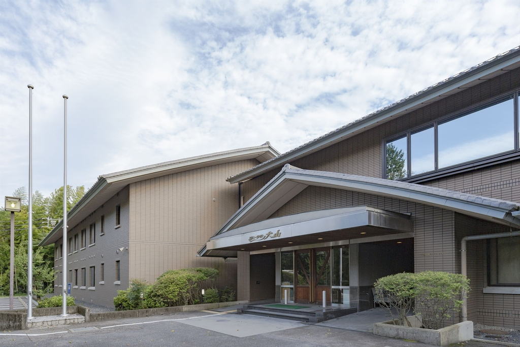 Inuyama International Youth Hostel, Inuyama