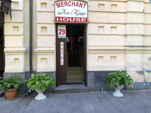 Merchant House, Borjomi