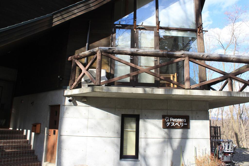 Pension Gooseberry, Furano