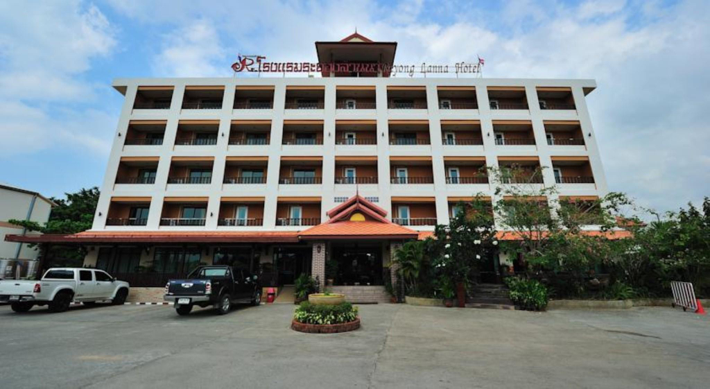 Rayong Lanna Hotel, Muang Rayong
