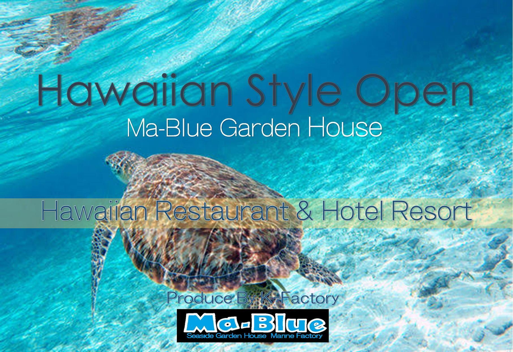 Ma-Blue Garden House, Motobu