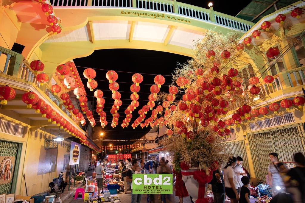 CBD Hotel, Muang Surat Thani