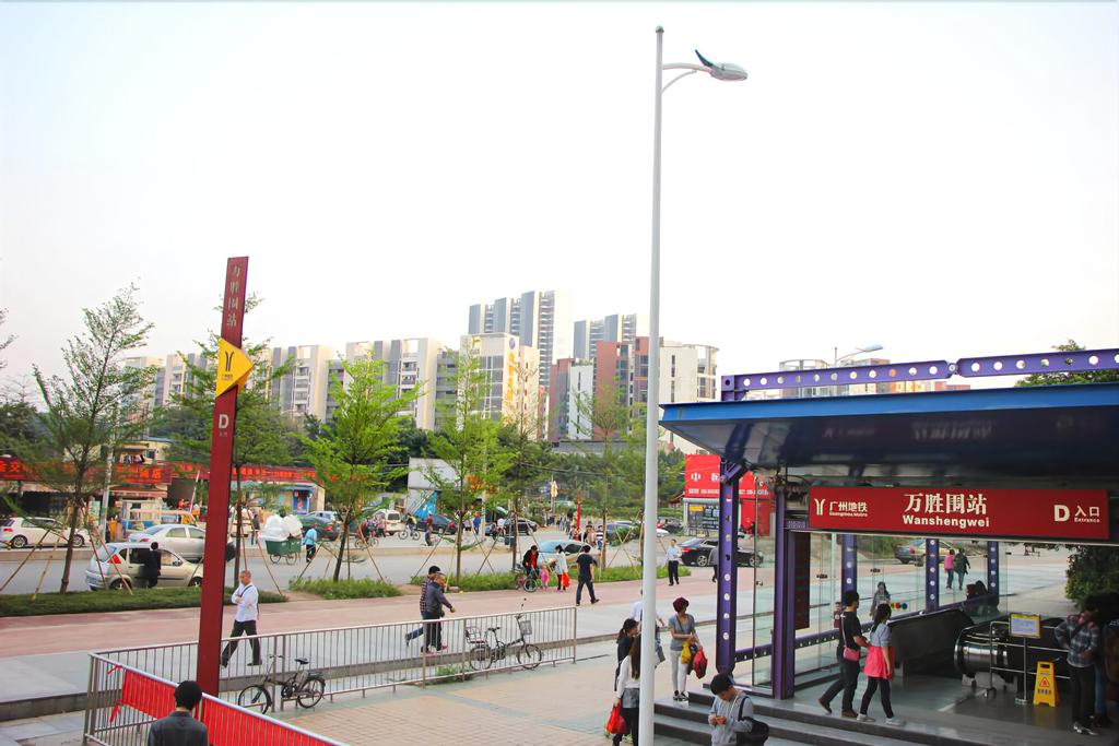 Iway Aparment Hotel Pazhou Branch, Guangzhou