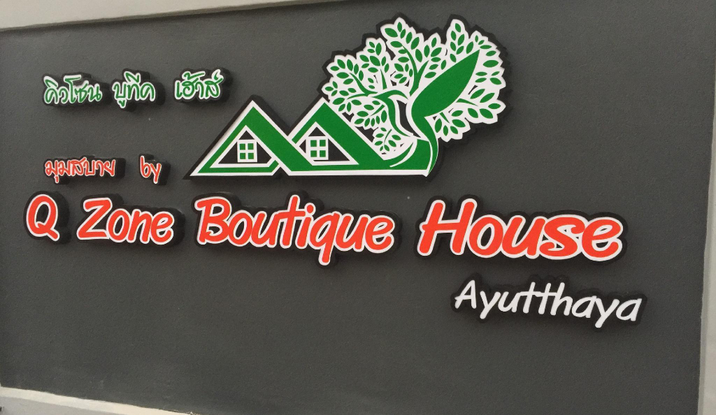 Q Zone Boutique, Phra Nakhon Si Ayutthaya