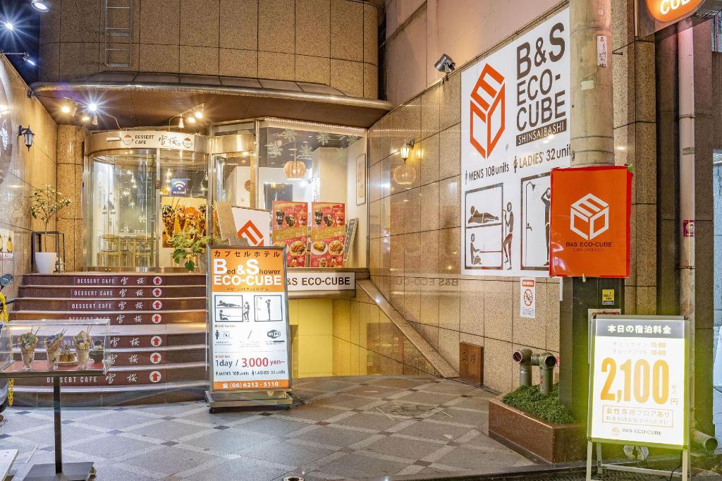 Eco Cube Shinsaibashi, Osaka