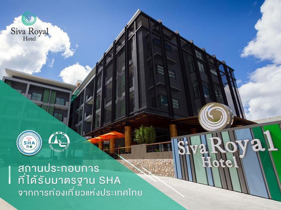 Siva Royal Hotel, Muang Phatthalung