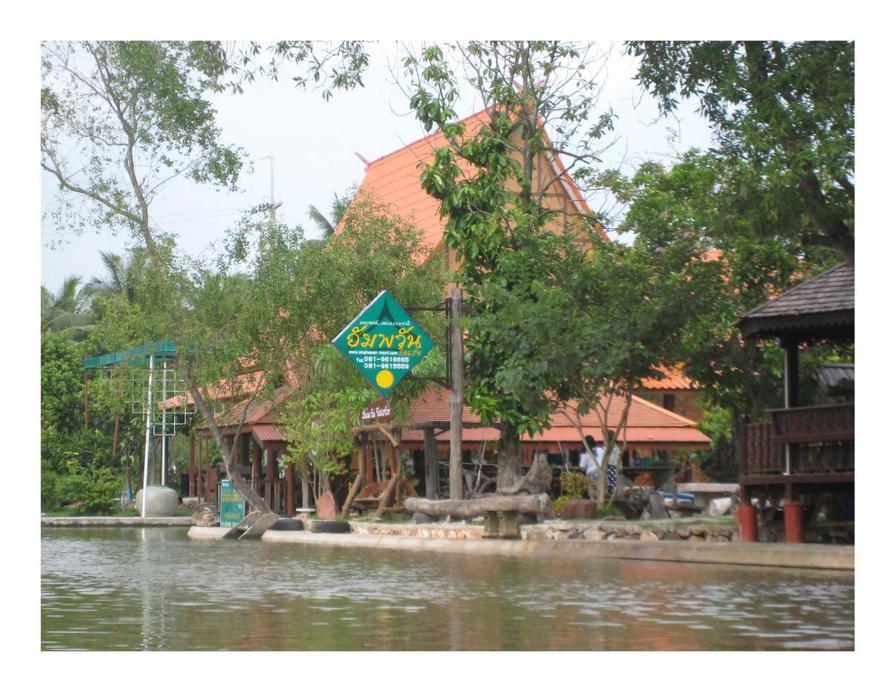 Baansuan Amphawan Resort, Amphawa