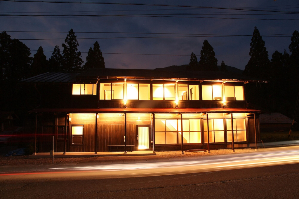 Shirakawago Terrace, Shirakawa Village