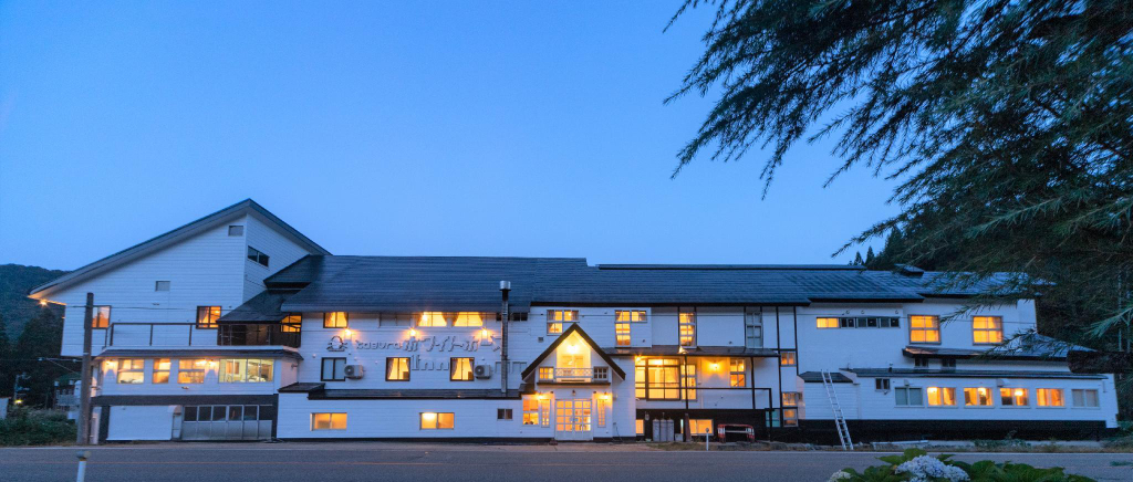 Kagura White Horse Inn, Yuzawa