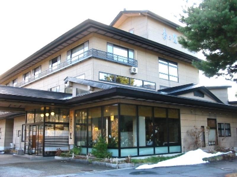Iwashimizu Ryori no Yado Kinosato, Yamagata