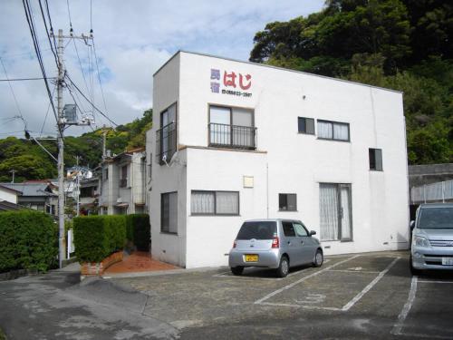 Minshuku Haji, Shimoda