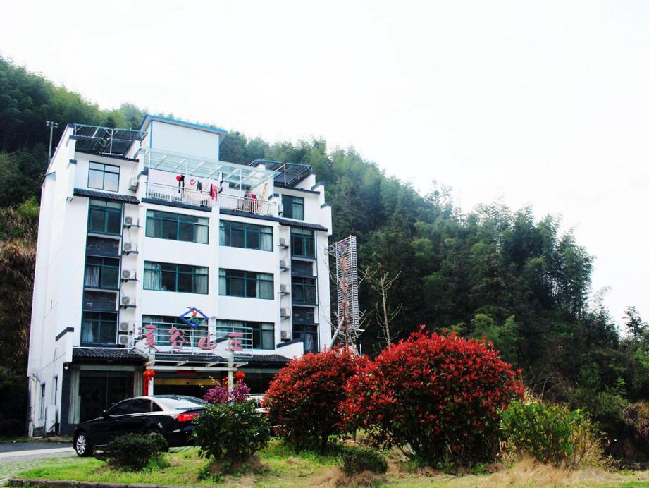 Huangshan Xigu Villa Hotel, Huangshan