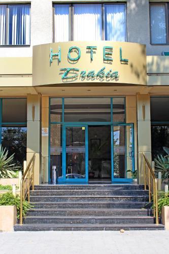Hotel Trakia, Pazardzhik