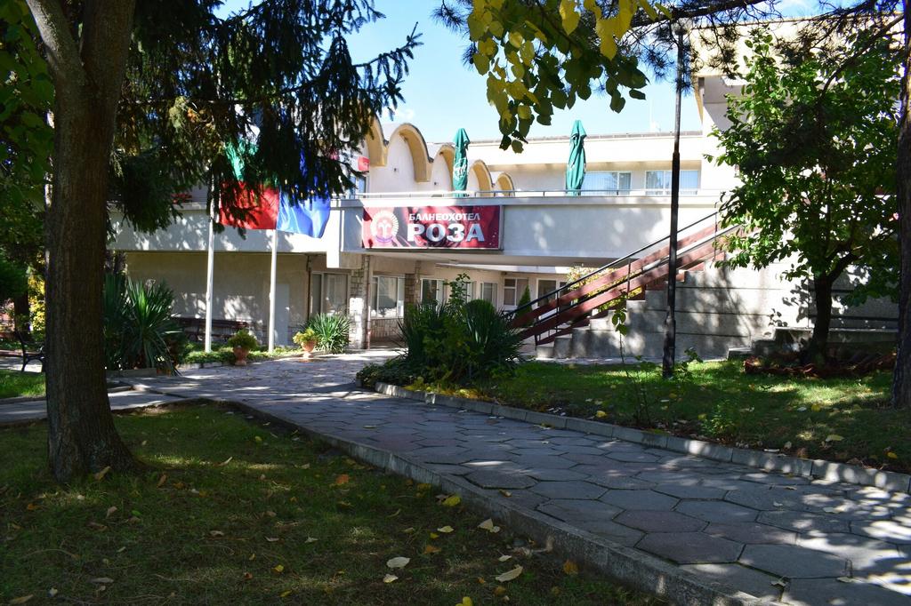 Balneo Hotel Roza, Strelcha