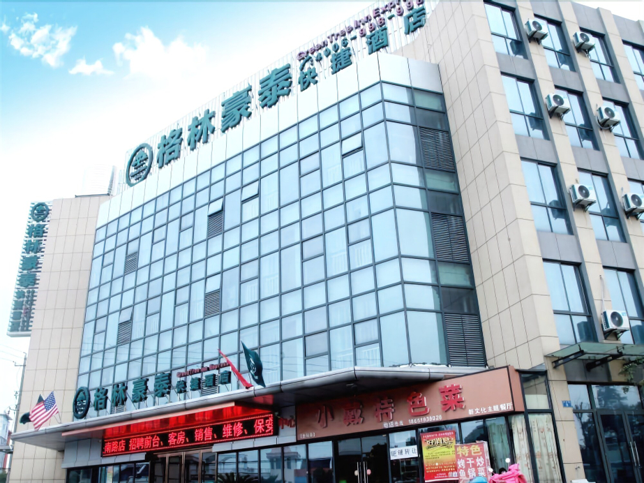 GreenTree Inn Changzhou Jintan district Zhixi Town South Zhenxing Road, Changzhou