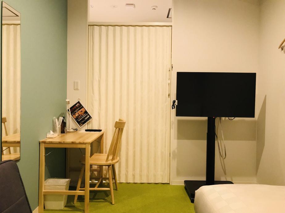 Hostel ilfaro Kurume, Kurume