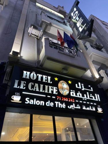 Hotel le calife, Sidi El Béchir