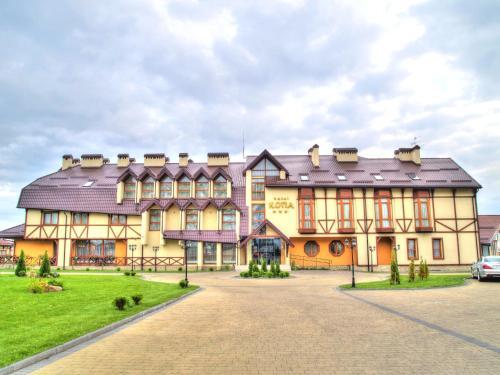 Kopa Hotel, Pustomytivs'kyi