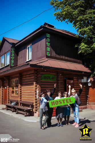 Hostel Hola, Chernihivs'ka