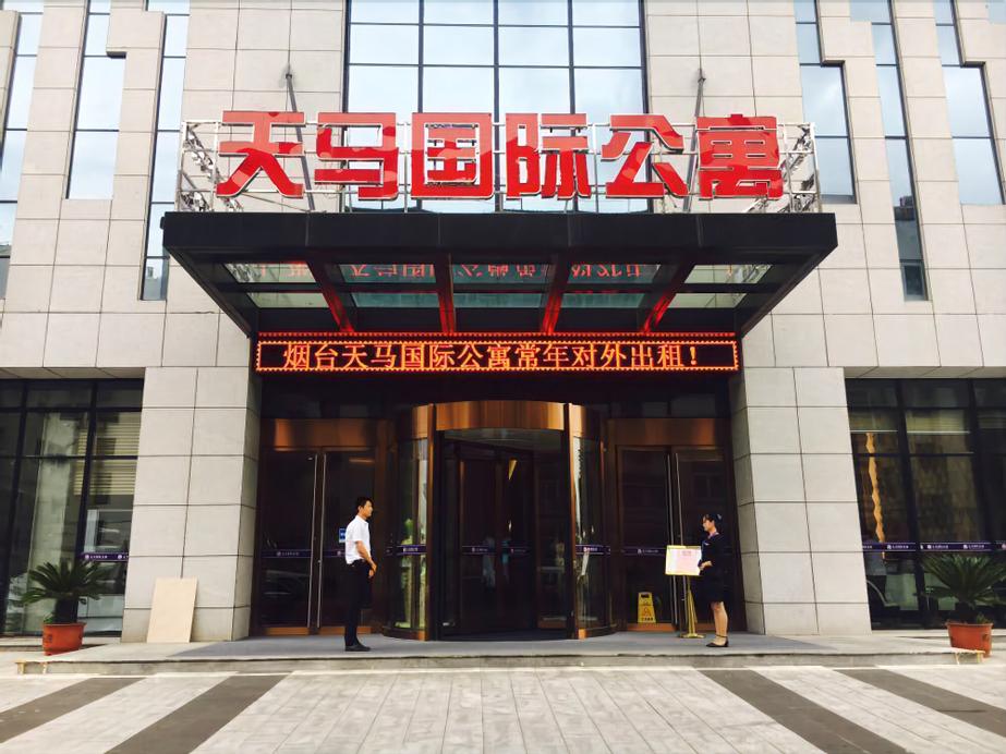 Yantai Tianma International Apartment, Yantai