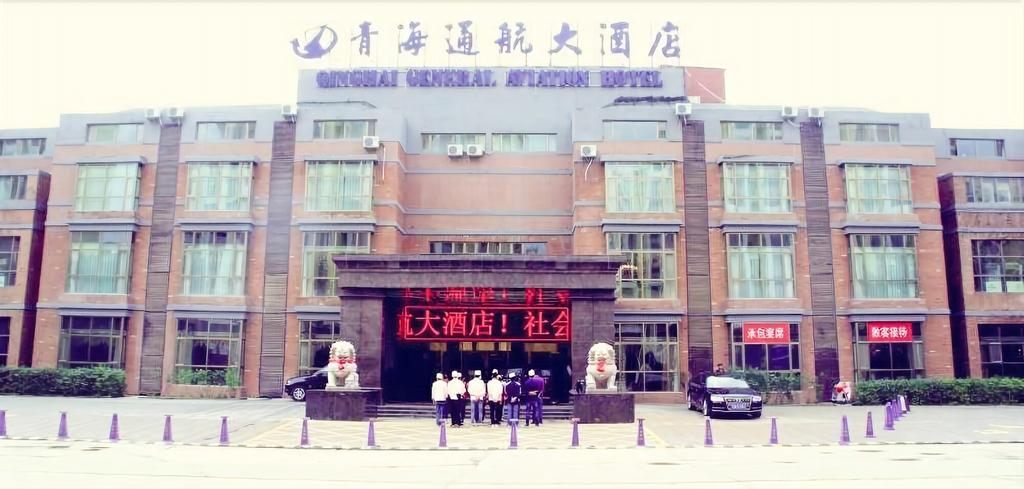 Qinghai Tonghang Hotel, Xining