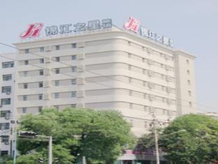 Jinjiang Inn Taiyuan Fuxi Street, Taiyuan