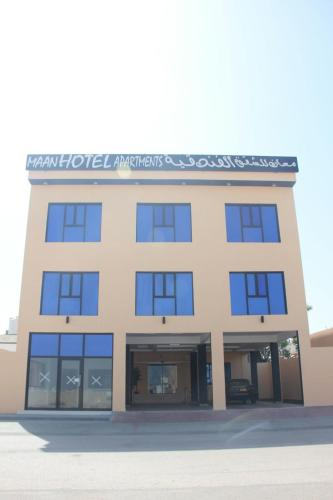 Maan Hotel Apartment, Masirah