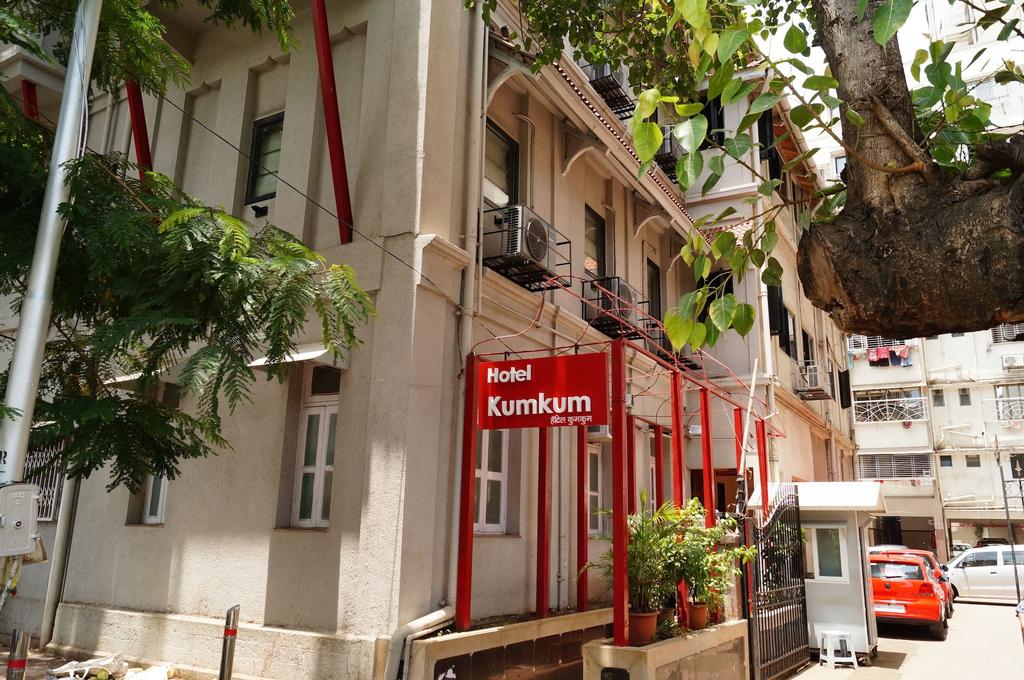 Hotel Kumkum, Mumbai City