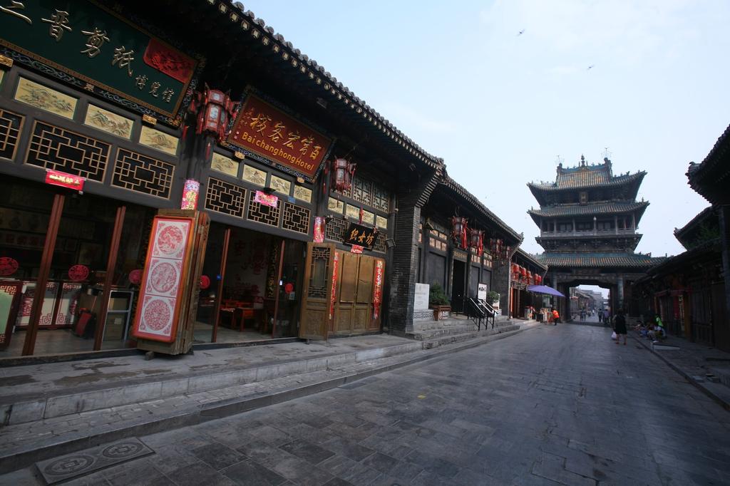 Baichanghong Inn, Jinzhong