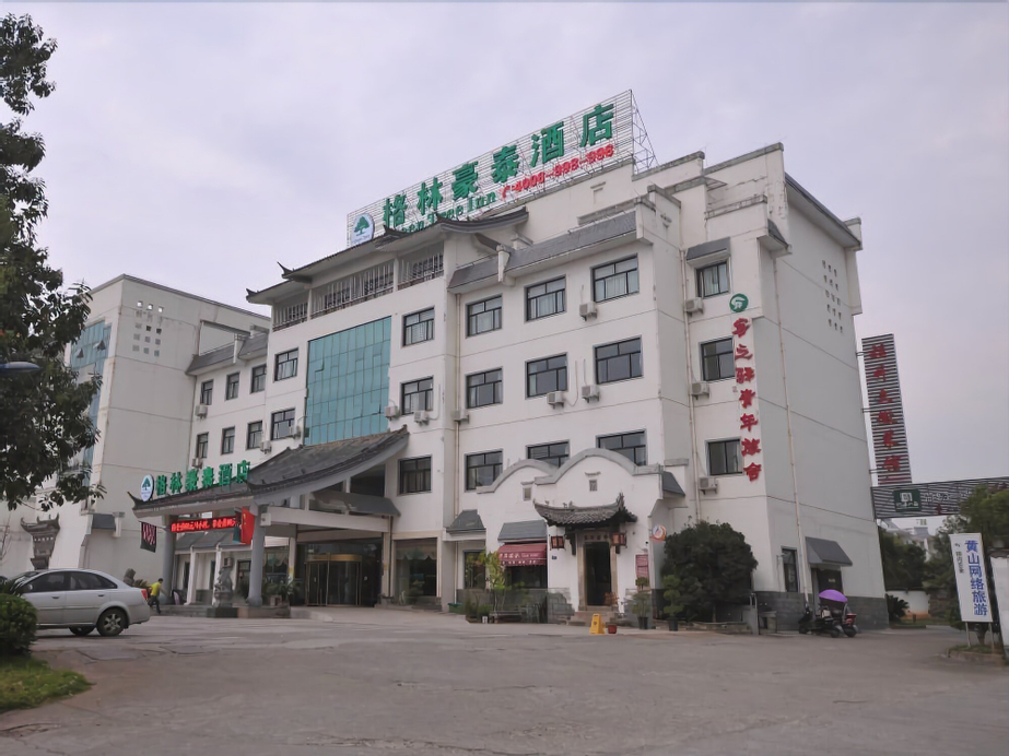 GreenTree Inn HuangShan Tunxi District Old Street Bus Station Hotel, Huangshan