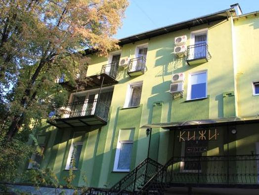 Kizhi Hotel, Kharkivs'ka